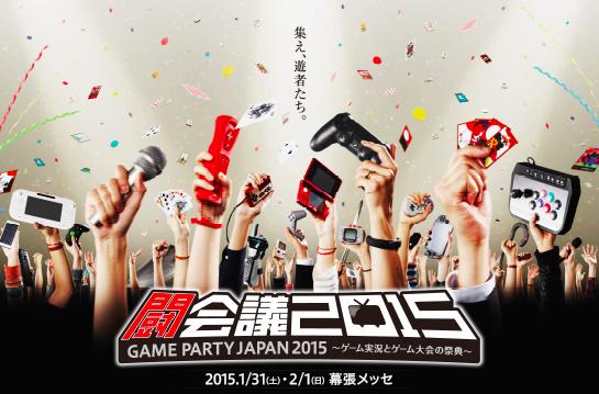 スクリーンショット 2015-01-25 23.58.29