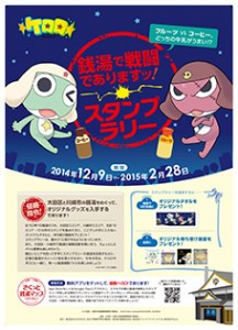 20141126_poster