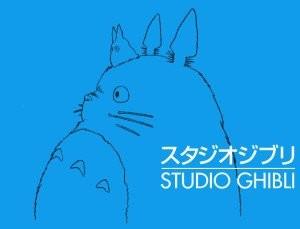 スタジオジブリ1
