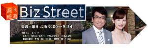 スクリーンショット 2015-04-18 21.26.29
