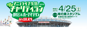 スクリーンショット 2015-04-26 13.04.00
