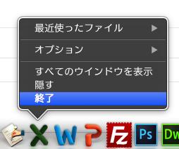 スクリーンショット 2015-05-21 17.35.58