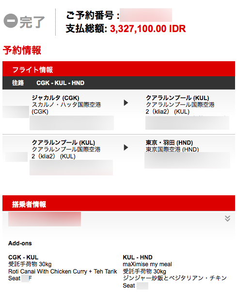 スクリーンショット 2015-05-15 20.41.16