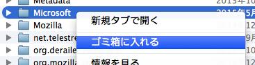 スクリーンショット 2015-05-21 17.56.16