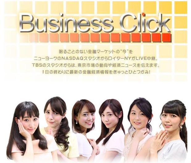 スクリーンショット 2015-05-16 11.33.03