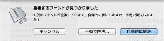 スクリーンショット 2015-05-21 17.44.28