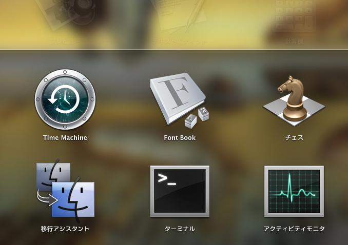 スクリーンショット 2015-05-21 17.42.18