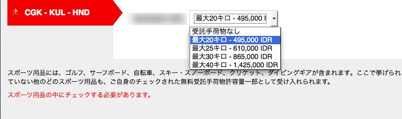 スクリーンショット 2015-05-05 19.17.42