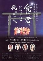 http://yasokai.world.coocan.jp