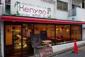 紅茶の店ケニヤン3