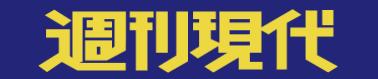 スクリーンショット 2015-06-21 14.39.59