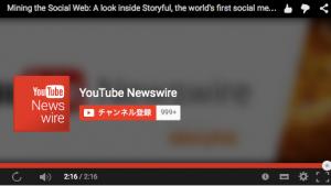 YouTube Newswire 2