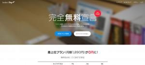 blog_2