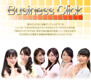 スクリーンショット 2015-06-14 19.04.31