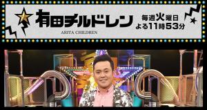 スクリーンショット 2015-05-31 1.19.48