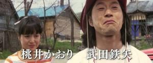 桃井かおり1