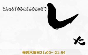 スクリーンショット 2015-07-12 4.36.03