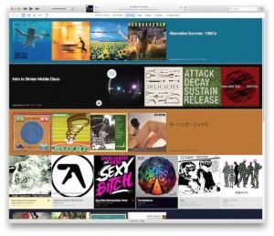 Apple Music5