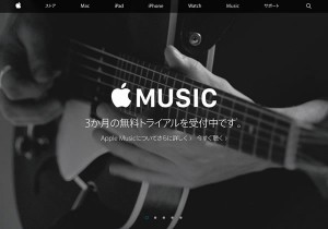 Apple Music6