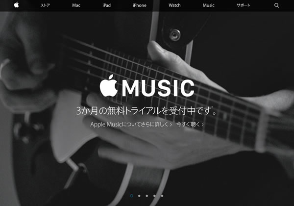Apple Music6