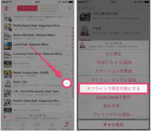 Apple Music8