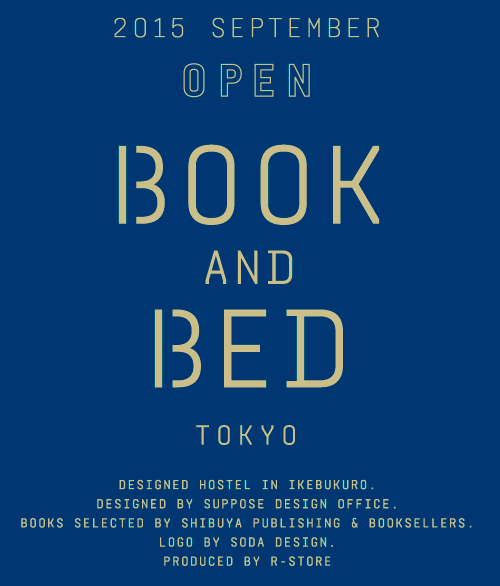 BOOK AND BED3