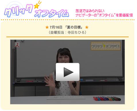 スクリーンショット 2015-07-20 0.01.40