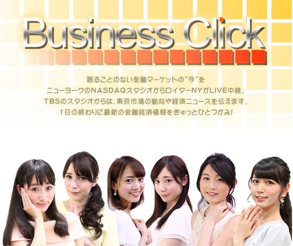 スクリーンショット 2015-08-02 13.22.58