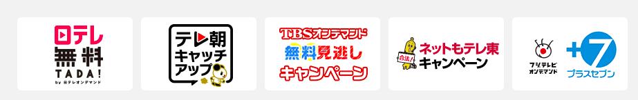スクリーンショット 2015-08-02 23.12.52