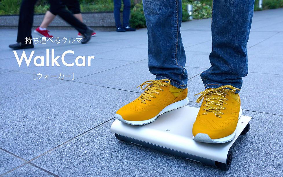 WalkCar2