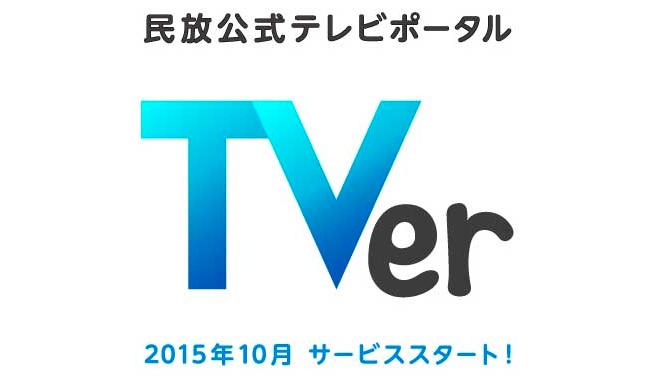スクリーンショット 2015-08-02 18.28.44