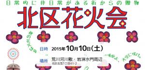 スクリーンショット 2015-09-10 1.32.20