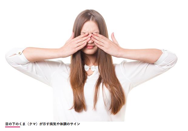 スクリーンショット 2015-09-01 23.37.01