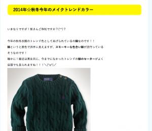 スクリーンショット 2015-09-01 23.37.30