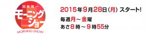 スクリーンショット 2015-09-26 15.30.46