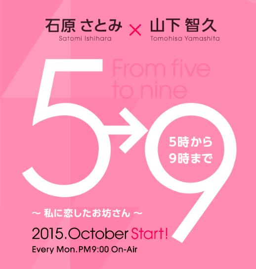 スクリーンショット 2015-09-20 16.34.58