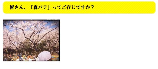 スクリーンショット 2015-09-01 23.37.16