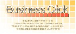 スクリーンショット 2015-09-26 12.59.58