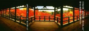 autumn_1997