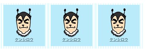 スクリーンショット 2015-11-01 13.48.24