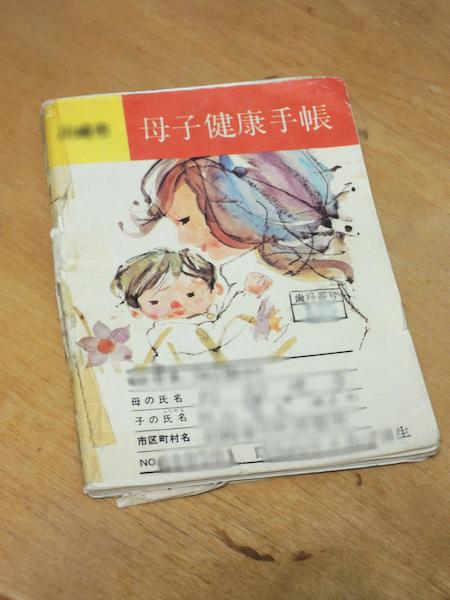 DSCN3760のコピー