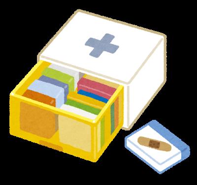 medical_haichiyaku2