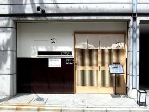 Japanese Soba Noodles 蔦1