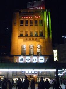 Kamiya_bar1