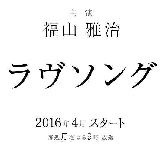 スクリーンショット 2016-02-28 21.16.25