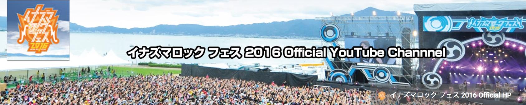 スクリーンショット 2016-05-16 1.00.34