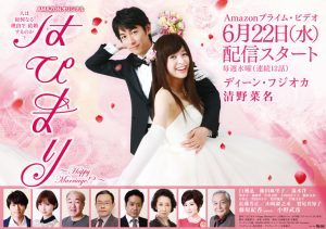 news_header_happymarry_key
