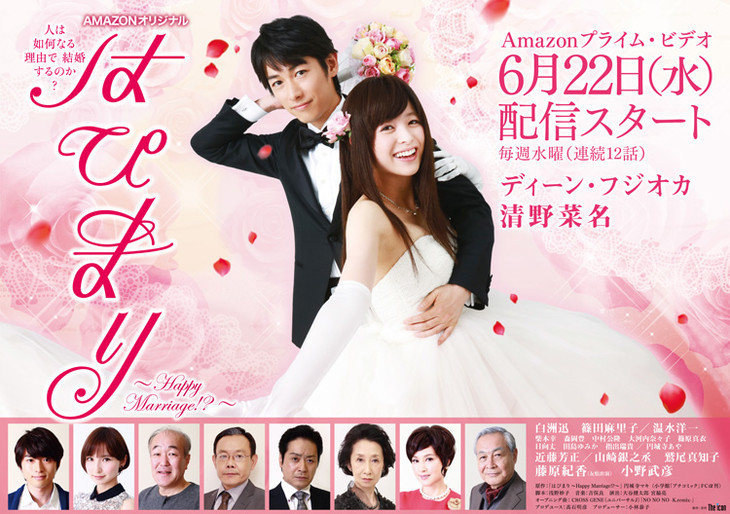news_header_happymarry_key