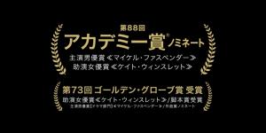 スクリーンショット 2016-07-12 4.49.29