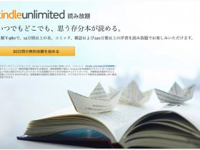 Kindle Unlimited1